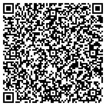 QR-код с контактной информацией организации ИП Diva Style
