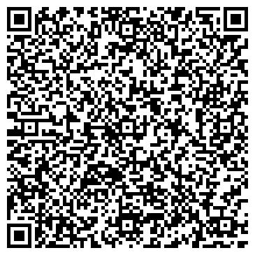 """QR-код с контактной информацией организации ООО """"Энерго-Холдинг Украина"""""""