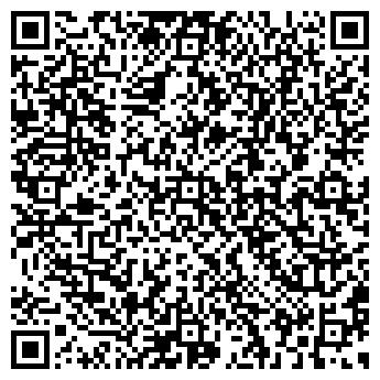 QR-код с контактной информацией организации свадебный прокат авто , ООО