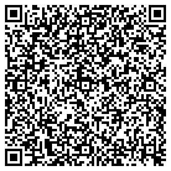 QR-код с контактной информацией организации РемСервисОкна