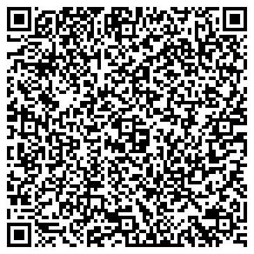 QR-код с контактной информацией организации ООО СтальПром