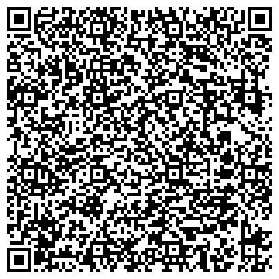 QR-код с контактной информацией организации ТОО Производственное предприятие «Евразметалл»