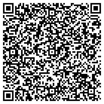 QR-код с контактной информацией организации ТОО B2B-Service