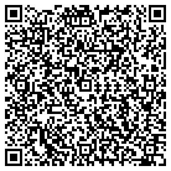 QR-код с контактной информацией организации ООО багира