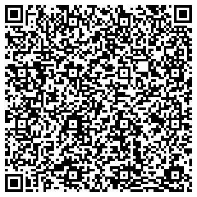 """QR-код с контактной информацией организации ООО Адвокатское бюро """"Равновесие"""""""