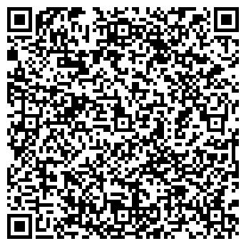 QR-код с контактной информацией организации ЧПТУП Радиус-С