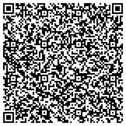 QR-код с контактной информацией организации ЧП Юридическое бюро Сергея Кондрашова