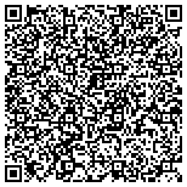 QR-код с контактной информацией организации ФОП Фоп Горелик