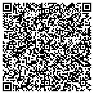 QR-код с контактной информацией организации ИП Сакач В.И.