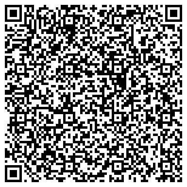 QR-код с контактной информацией организации ОсОО Корпорация Добро! Агентство Недвижимости