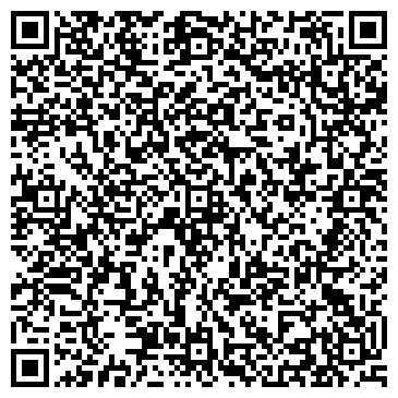 QR-код с контактной информацией организации ЧТУП Интердеко