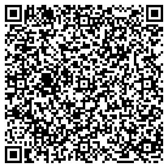 QR-код с контактной информацией организации ООО Ремонт бытовой техники