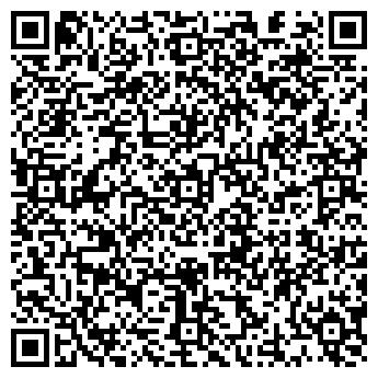 QR-код с контактной информацией организации ООО Роджер