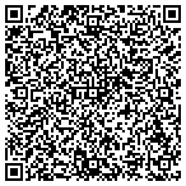 """QR-код с контактной информацией организации Техподдержка """"СМАЙЛ"""""""