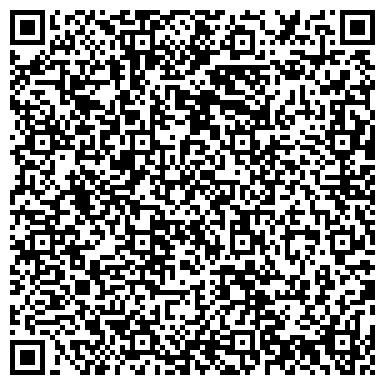 QR-код с контактной информацией организации Песок щебень грунт 39