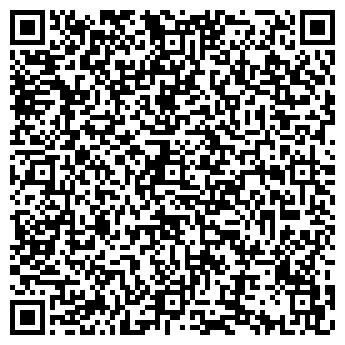 QR-код с контактной информацией организации PROSTOPOL.BY