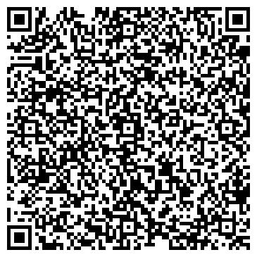 QR-код с контактной информацией организации ООО Потолки Москвы