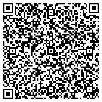 QR-код с контактной информацией организации Якимашко А.В., ИП