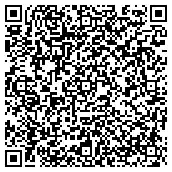 QR-код с контактной информацией организации УП Автоводитель