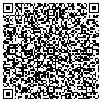 QR-код с контактной информацией организации ООО Лидер шин