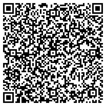 QR-код с контактной информацией организации ОсОО КрасСтройЛес