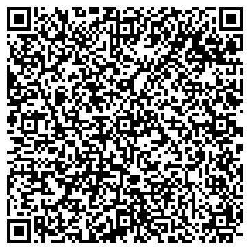 QR-код с контактной информацией организации ООО Амиго-Медиа