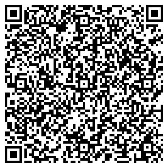 QR-код с контактной информацией организации Вам букет