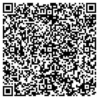 QR-код с контактной информацией организации ООО ПМЗ ИНТЕРА