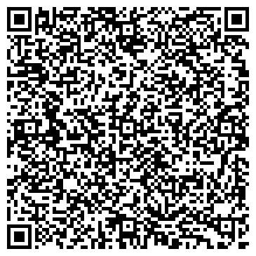 QR-код с контактной информацией организации ПП Lead Line IT