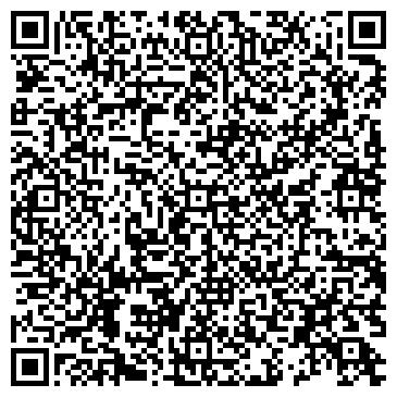 QR-код с контактной информацией организации Зоомагазин у Юты