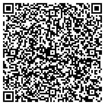 QR-код с контактной информацией организации LTD Kuguar.kz