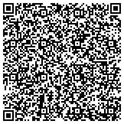QR-код с контактной информацией организации ООО Межрегиональный информационный центр