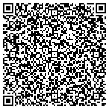 """QR-код с контактной информацией организации ООО Фабрика чистки ковров """"Шик и Блеск"""""""