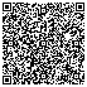 QR-код с контактной информацией организации ФГУ КАДАСТРОВАЯ ПАЛАТА ПО МО