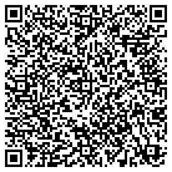 QR-код с контактной информацией организации LTD Alem Детский сад