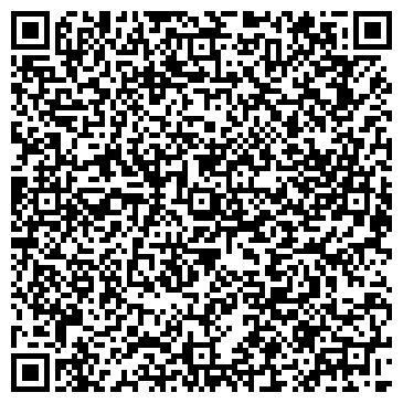 QR-код с контактной информацией организации LTD Alem - курсы английского языка