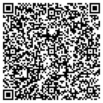 QR-код с контактной информацией организации ООО РемПроф