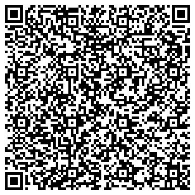"""QR-код с контактной информацией организации ФЛП Клининговая компания """"ЧИСТЫЙ ДОМ"""""""