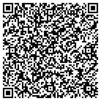 QR-код с контактной информацией организации ООО Прочистка канализации АнГрид