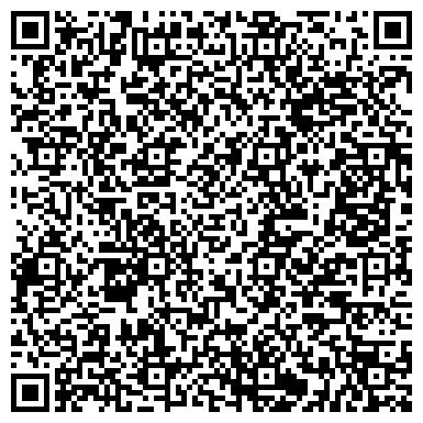 """QR-код с контактной информацией организации ИП Рекламно-производственная компания """"ACG"""""""