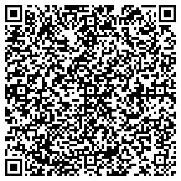 """QR-код с контактной информацией организации Центр услуг """"Дексия"""""""