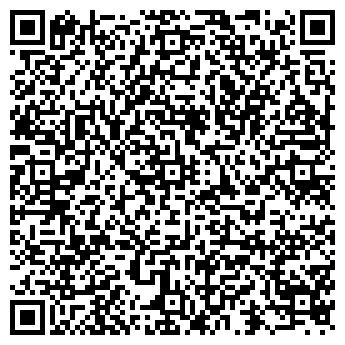 QR-код с контактной информацией организации БРЕЙН-РИНГ