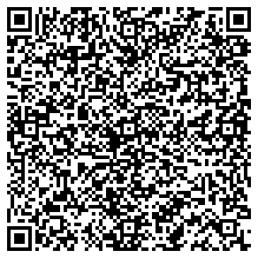 QR-код с контактной информацией организации ООО Эффект Маркетинг