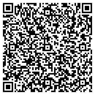 QR-код с контактной информацией организации АО Pizza Peppa