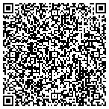 QR-код с контактной информацией организации ООО ПромБелСнаб
