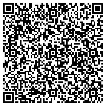 QR-код с контактной информацией организации и.п Каршакевич и.п Каршакевич