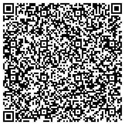 QR-код с контактной информацией организации Учреждение здравоохранения БАРАНОВИЧСКИЙ ДИСПАНСЕР СПОРТИВНОЙ МЕДИЦИНЫ