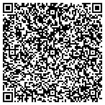 QR-код с контактной информацией организации ООО ОСНОВАВОДСТРОЙ