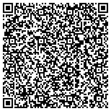 QR-код с контактной информацией организации ООО Подольская Зеркальная Фабрика