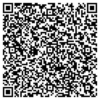 QR-код с контактной информацией организации ООО ИнтерСнабИнвест